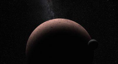 A Hubble új felfedezettje