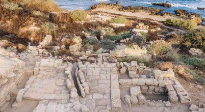 Feltárás alatt az ókori város, Cézárea kapuja