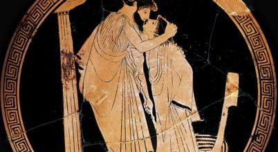 Fiúszerelem, görög módra