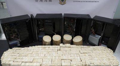 Hongkong betiltja az elefántcsont-kereskedelmet