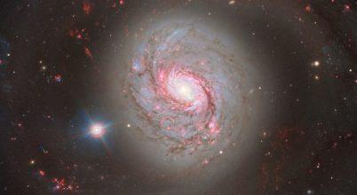 Felvétel készült az Univerzum egyik leglátványosabb objektumáról