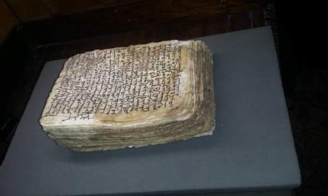 Hippokratész orvosi gyógymódját tartalmazó kéziratra bukkantak