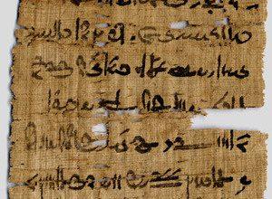 Felfedték az ókori egyiptomi tinták titkát