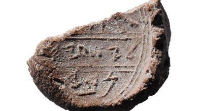 Ézsaiás prófétához köthető leletet találhattak