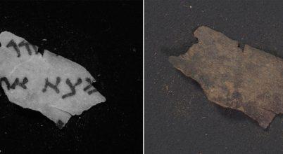 Eddig ismeretlen szövegtöredékeket fedeztek fel a holt-tengeri tekercseken