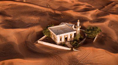 A nap képe: Elhagyatott mecset a sivatagban