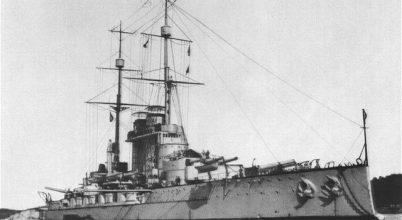 Száz éve süllyedt el a Szent István csatahajó