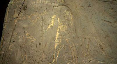 Kivételes faragványokat találtak Egyiptomban
