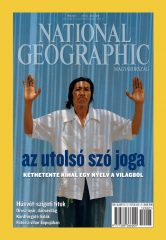 National Geographic 2012. júliusi címlap