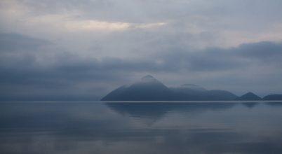Észrevétlenül tűnt el egy japán sziget