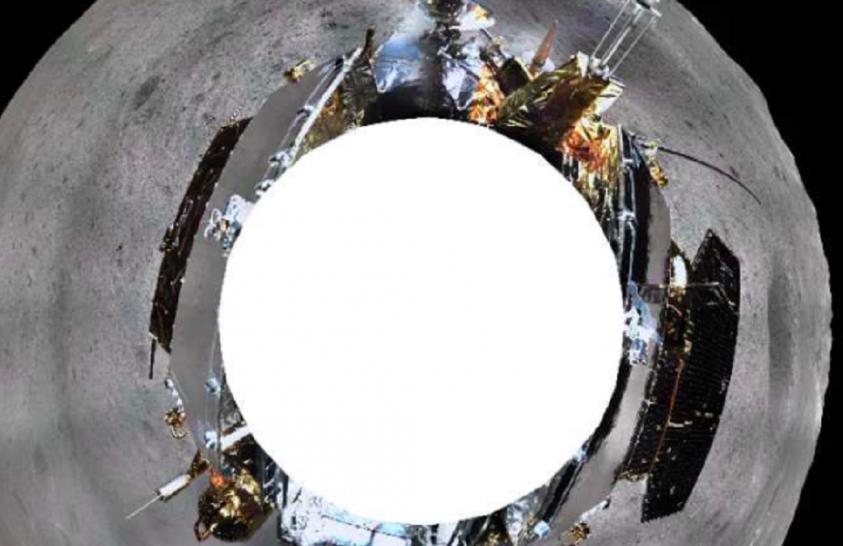 Panorámakép készült a Hold túlsó oldalán