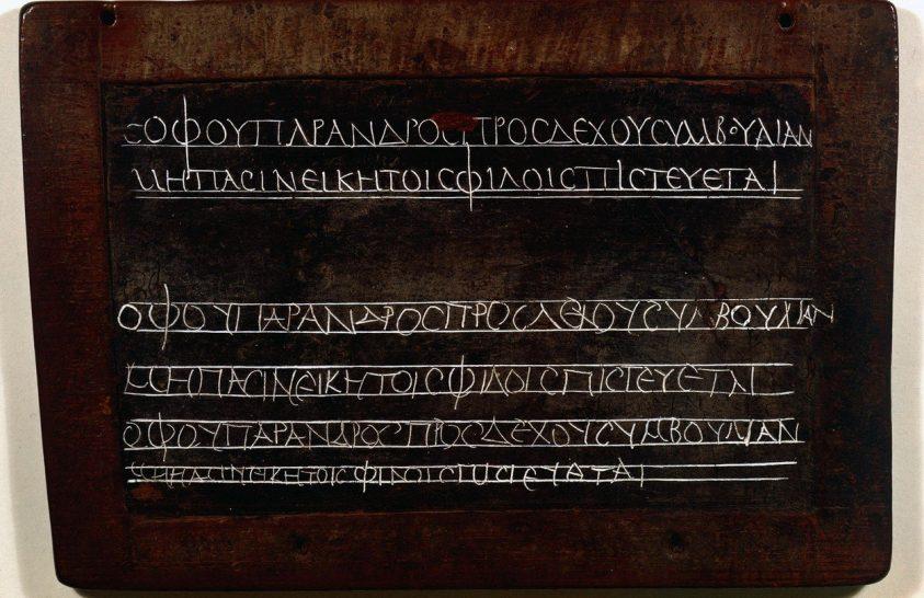 Ilyen volt egy ókori egyiptomi házi feladat