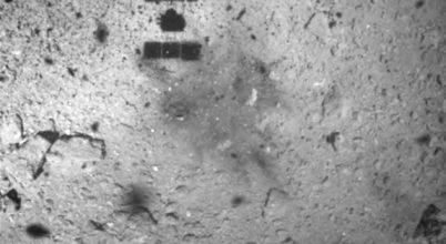 A Hajabusza-2 űrszonda landolásának nyoma a Ryugu kisbolygón