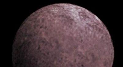 Válasszunk nevet a Naprendszer egyik égitestének!