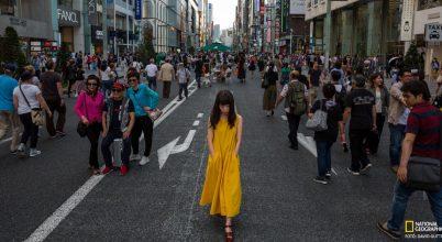 Barangolás Tokióban