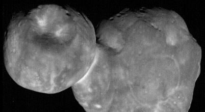 Ez az objektum alig változott a Naprendszer születése óta