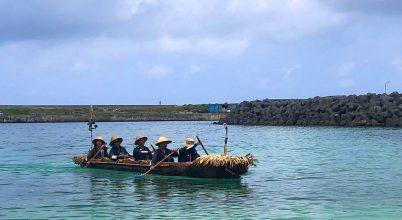 Hogyan népesült be a Japán szigetvilág 30 ezer éve?