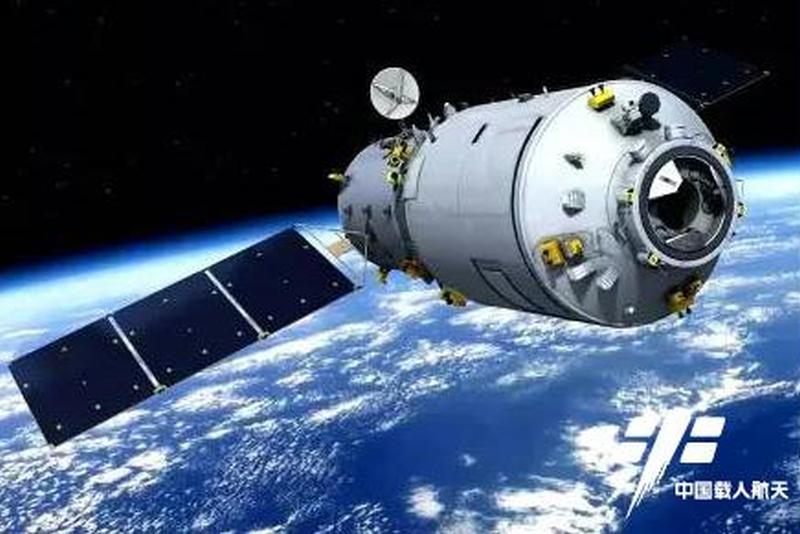Megsemmisült a kínai Tienkung-2 űrállomás