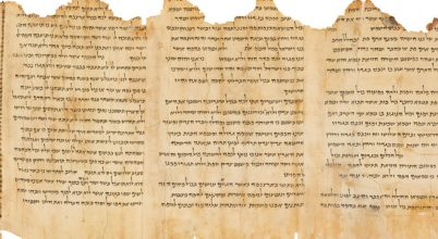 Hogyan készültek a holt-tengeri tekercsek pergamenjei?