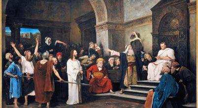 Feltárták Pontius Pilatus utcáját