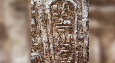 IV. Ptolemaiosz korából származó templomot találtak