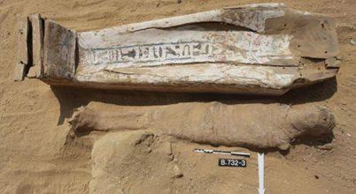 Különös szöveg egy egyiptomi koporsón