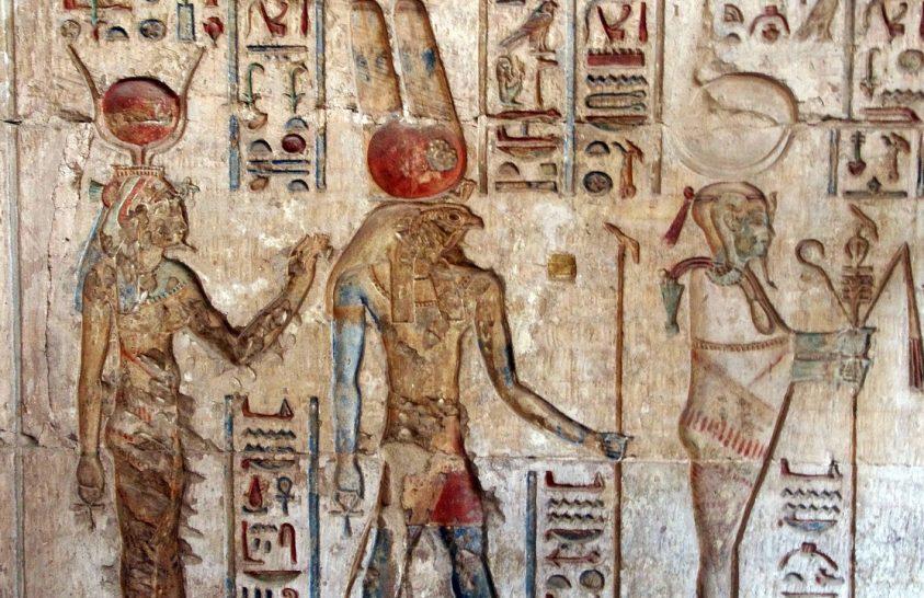 Az egyiptomi alvilág ősi útikalauzára bukkantak