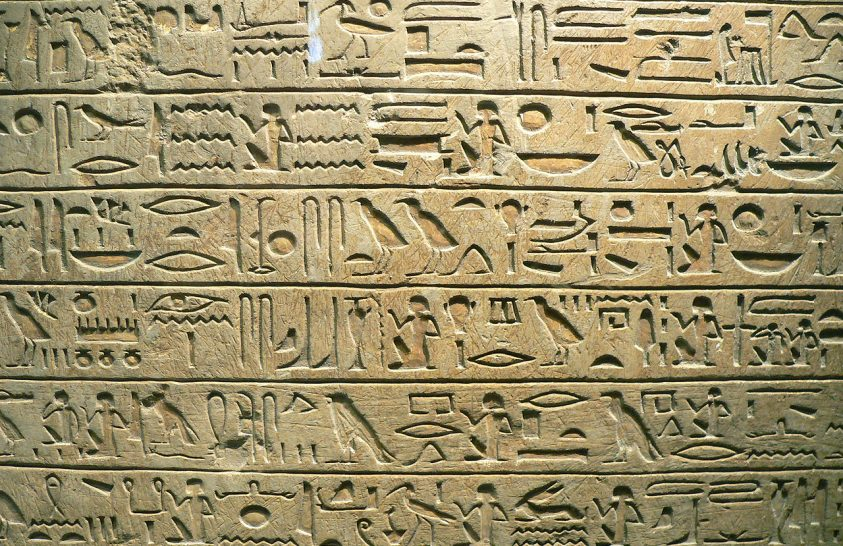Milyen hangulatjeleket használtak az ókori Egyiptomban?