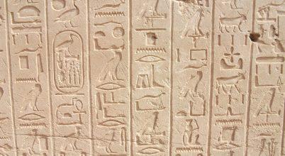 Nincs bizonyíték a híres egyiptomi orvosnő létezésére