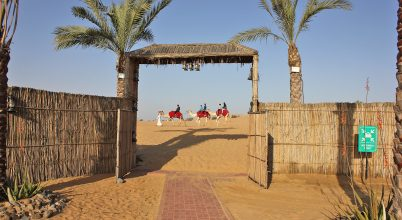 Beduin tábor