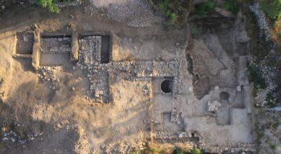 Ókori templomra bukkantak Jeruzsálem mellett