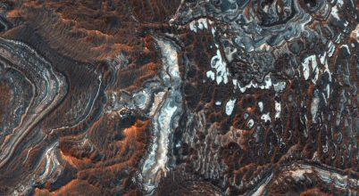 Különleges marsi tájat fotózott a NASA