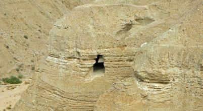 A múzeum gyűjteményébe hamis holt-tengeri tekercsek is kerültek