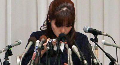 Egy japán kutatónő beismerő vallomása