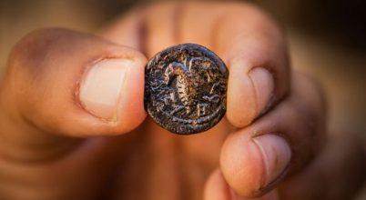 Különleges érmére bukkantak Izraelben