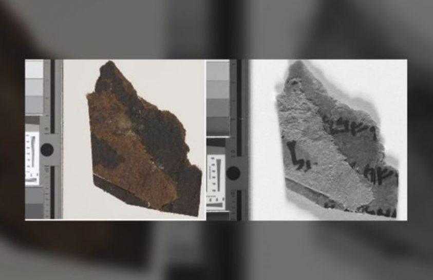 Rejtett betűket találtak négy holt-tengeri tekercsen