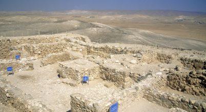 Tömjént és kannabiszt azonosítottak ősi izraeli oltáron