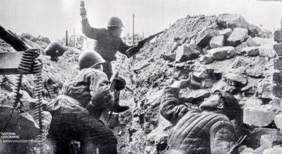 Háborús véráldozat
