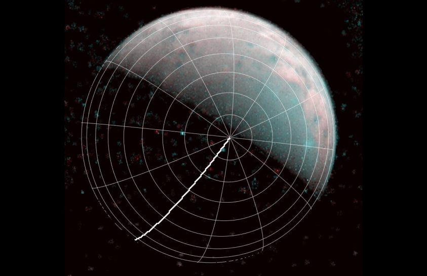 Megörökítették a holdat, amelyen plazma hullik az égből