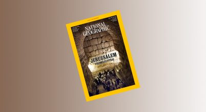 Kimagasló grafikáival nyert nemzetközi díjakat a National Geographic