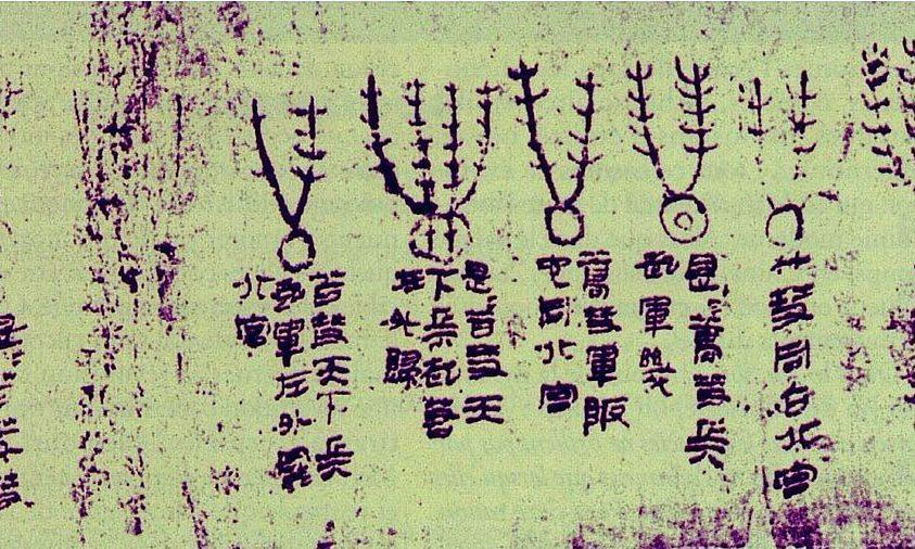 Megtalálhatták a legkorábbi anatómiai atlaszt