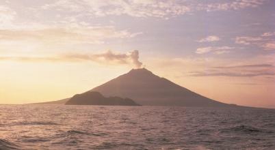 Dróntechnikával a vulkáni gázok jobb megismeréséért