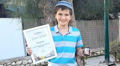 Ókori amulettre bukkant egy 11 éves fiú