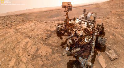 Örök rajongásunk tárgya a Mars