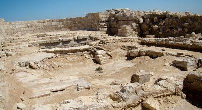Ősi település maradványaira bukkantak