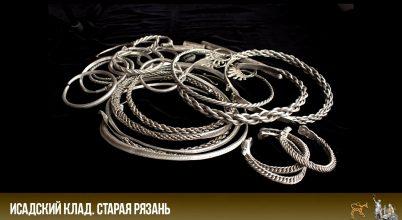 Középkori kincset találtak egy oroszországi erdőben