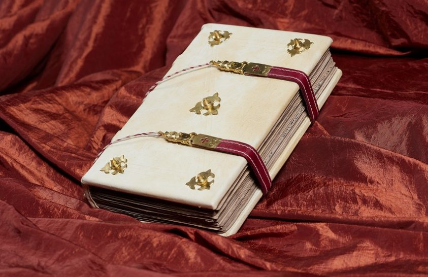 A Pray-kódex díszmásolata